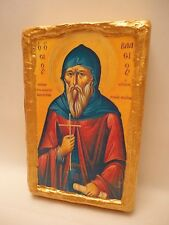 Saint Vlasios Blaise The Cypriot Rare Greek Orthodox Icon on Aged Wood