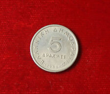 Münze Coin Griechenland 5 Drachme Drachmen Drachmai Apaxmai 1984 (H4)