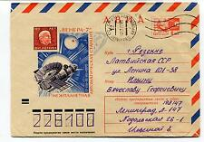 1971 Russian Space Mission Satellite Space Cover CCCP Russia