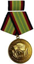 Medaille für treue Dienste in den Grenztruppen der DDR Gold 1987-1990 (AH284c)