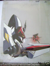 TEKKAMAN BLADE EVIL VS BLADE LARGE ANIME PRODUCTION CEL