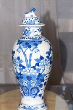 ANTIQUE CHINESE BLUE AND WHITE,  BLASTER VASE KANGXI