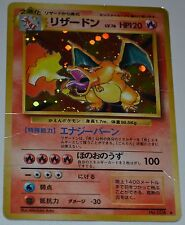 Japanese Holo Foil Charizard No. 006 4/102 Base Set Pokemon Trading Card Rare HP