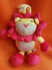 Tesco vibrating lion Baby Comforter Soft toy pram cot buggy Toy 8""