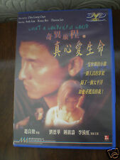 WHAT A WONDERFUL WORLD - ANDY LAU / KENNY BEE  [DVD] - NEW
