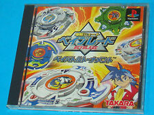 Bakuten Shoot Beyblade - Sony Playstation - PS1 PSX - JAP