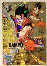 Carte Dragon Ball Heroes HJ4-CP2