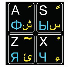 Arabic-Russian-English keyboard stickers black
