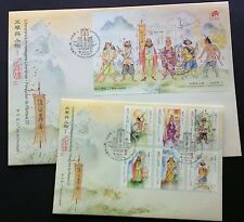 2014 Macau Literature Outlaws of the Marsh 2nd Series 水浒传 6v Stamp FDC + S/S FDC