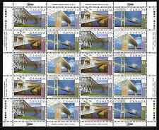 Canada Stamps -Full Pane of 20 -Bridges in Canada #1570-1573 -MNH
