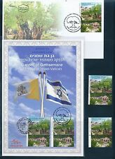 ISRAEL 2010 JOINT ISSUE WITH VATICAN S/LEAF +  FDC + STAMPS MNH