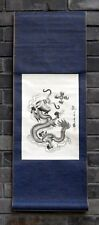 "Chinese painting wall scroll Dragon 11x30"" gongbi oriental Asian used art"