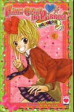 Hime-Chan No Ribbon Colourful 4 - Ed. Planet Manga
