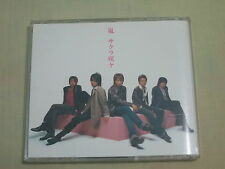 ARASHI JPOP IDOL CD SINGLE SAKURA SAKE LIMITED EDITION JAPAN VERSION JOHNNY'S