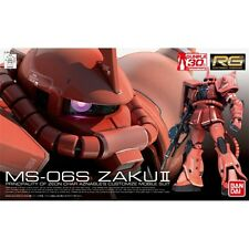RG Real Grade #02 Gundam Char's Zaku MS-06S 1/144 model kit Bandai