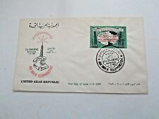 Uar #C21 First Day of Issue 1959, Confereencee Telecommunications, 40p, Fine