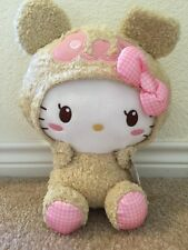 "Hello Kitty 12"" Furry Tan & Pink Bear Plush 2016 JAPAN Edition"