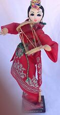 """12"""" Korean Doll With Drum Handcraft Collectible"""