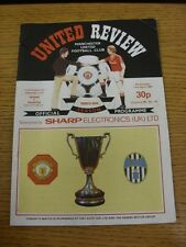 11/04/1984 Manchester United v Juventus [European Cup Winners Cup] (Creased). Th