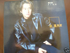 ALAN TAM  CD - SELF SELECTED ANGLE - ORIGINAL H.K. IMPORT