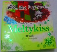 Meiji Meltykiss  Chocolate Melty Kiss Cubes Rich Matcha Green Tea Premium Japan