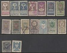 Poland 1920-52 General Revenues 15 diff used stamps cv $51
