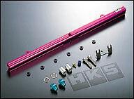 HKS FUEL RAIL KIT FOR NISSAN Skyline GT-R 32-R34 (RB26DETT)  1407-RN003