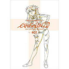 Art book Groundwork of Evangelion: 2.0 You Can (Not) Advance #01 Key Animation