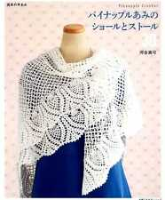 Pineapple Crochet Shawls & Stoles 30 - Japanese Crochet Book SP2
