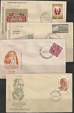1971 India FDCs complete year set  first day covers FDC