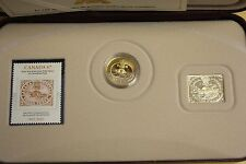 2001 Canada 150th Anniversary of the first Canadian Postage Stamp 3 Cents