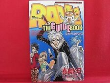 Rave Master the guide book