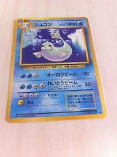1996 Pokemon Trading Card Roleplaying Pocket Monsters Japanese Seal Monster RARE