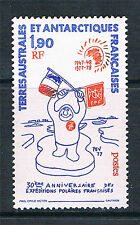 French Antarctic/TAAF 1977 Polar Expeditions SG 122 MNH