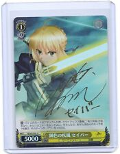Weib Weiss Schwarz Fate Stay Night Zero Saber HOLO-FOIL signed Anime TCG card #4