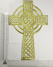 """Iron On Embroidered Appliqué Patch - Celtic Cross Gold On White 12"""" x 7 3/4"""""""