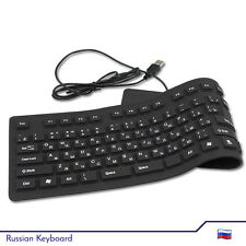 108 Keys Keyboard USB Wired Russian Letter Silicon Portable - Flexible - Black