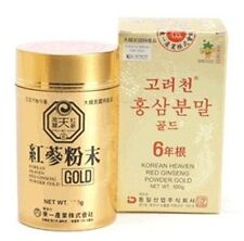 6years Red Ginseng Powder Gold 50g,New,Korea Authentic