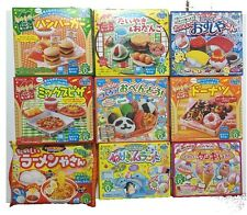 Kracie 9 pcs Happy kitchen Popin cookin Japanese candy DIY Making Kit