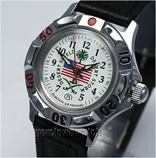 Russian Watch  VOSTOK  military mechanical Junior shockproof #591676
