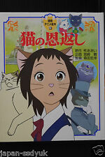 JAPAN PICTURE BOOK The Cat Returns(Anime Ehon)Studio Ghibli F
