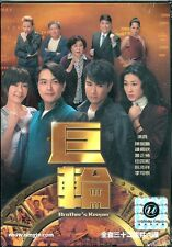 Brother's Keeper, TVB Drama, 巨輪, 6dvd,Mandarin & Cantonese,Chinese & English sub