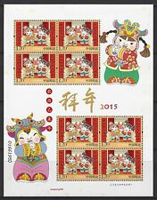 CHINA 2015-2 Mini S/S New Year Greeting Special Stamp Ram 拜年 Goat