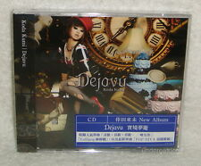 Koda Kumi Dejavu 2011 Taiwan CD only Lollipop POP DIVA
