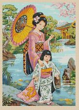 Counted Cross Stitch ORIENTAL LADY w/Daughter - COMPLETE KIT -  #3-194 KIT
