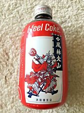 "1988 Japan Coca Cola ""I Feel Coke"" Samurai 300ml Coke Bottle UNOPENED"
