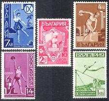 Bulgaria 1939 Sports/Yunak Gymnastics Society/Games/Athletes 5v set (n43123)