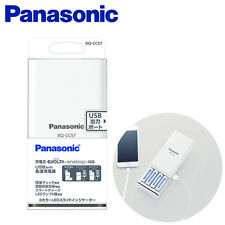 Panasonic☆Japan-Batteries Eneloop Rechargeable with USB charger BQ-CC57