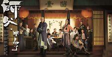 Karma Rider 師父 明白了 Hong Kong Drama Chinese DVD TVB