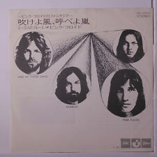 PINK FLOYD: One Of These Days / Seamus 45 (Japan, PS insert w/ few foxing spots